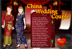 China Wedding Couple