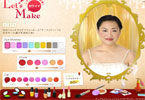 Real Face Make up 2